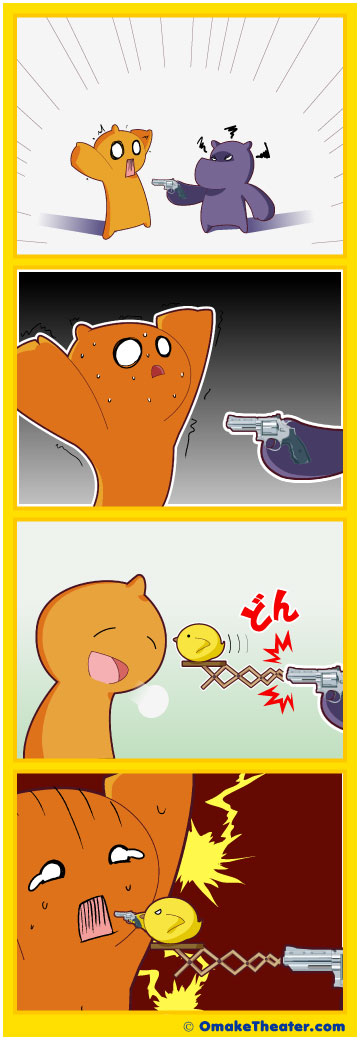 Purple Hates Orange - Friday 4Koma 第9話