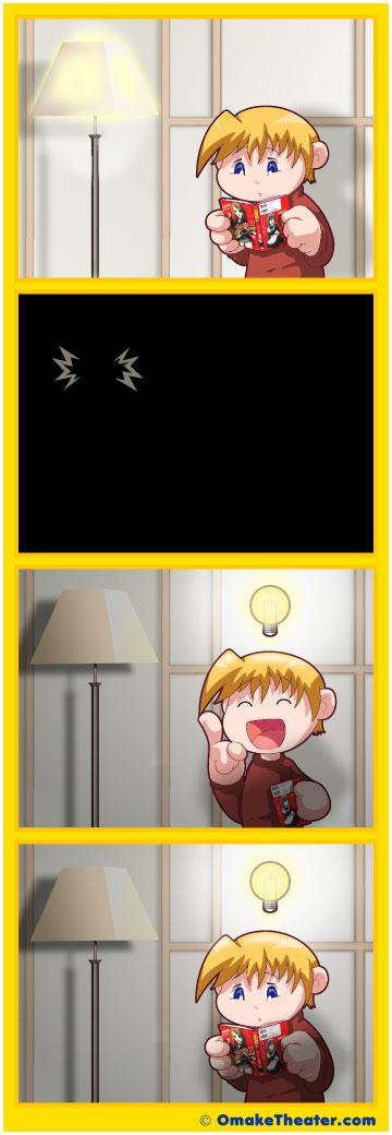 Alone in the Dark - Friday 4Koma 第39話