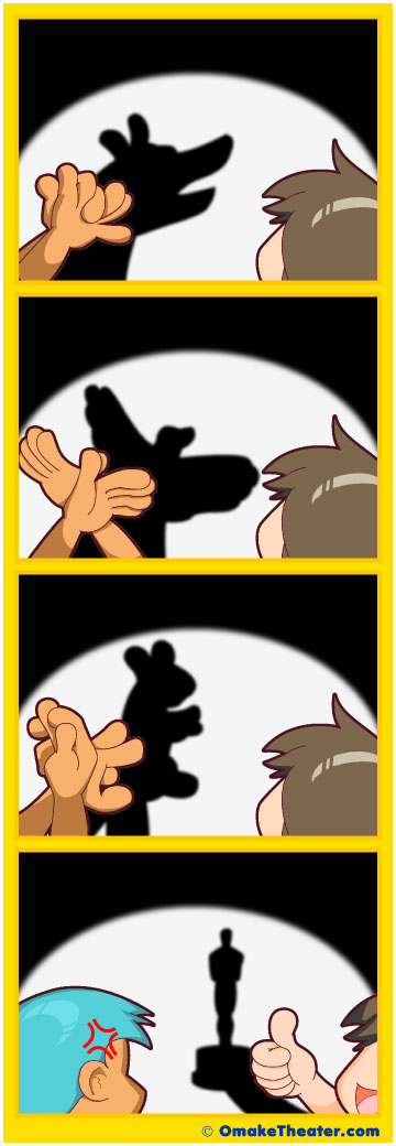 Master of Shadow Puppets - Friday 4Koma 第55話
