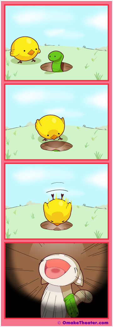 Early Bird… - Friday 4Koma 第88話