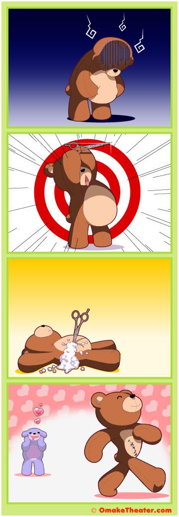 Bear With Me - Friday 4Koma 第213話
