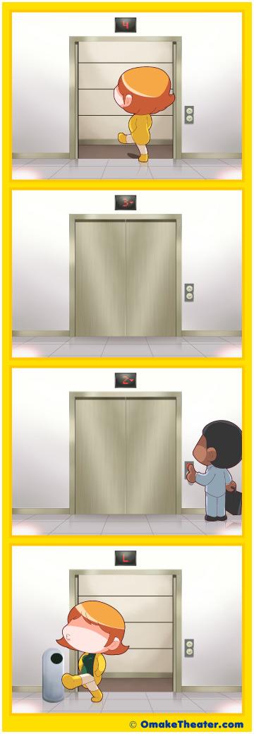 Elevator Action - Friday 4Koma 第179話