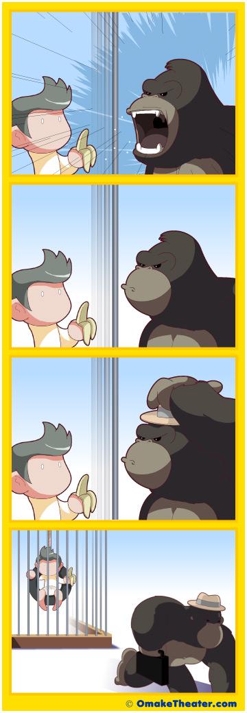 Go Ape! - Friday 4Koma 第183話