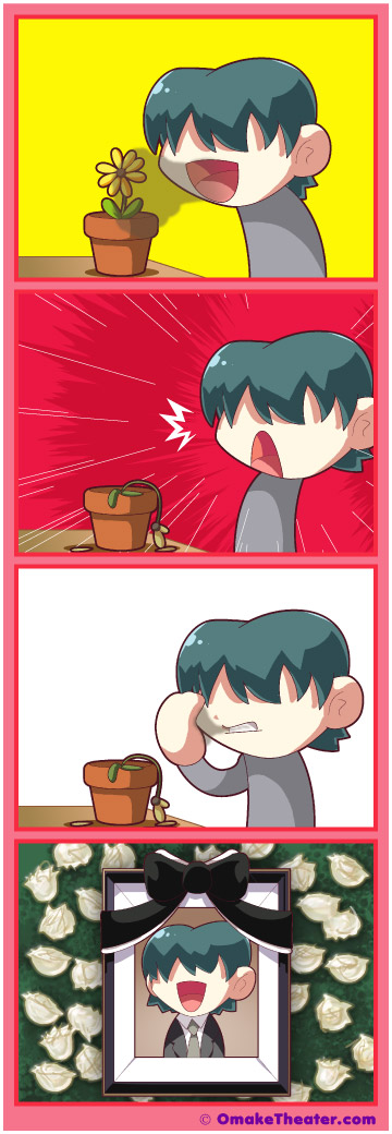 Halitosis - Friday 4Koma 第172話