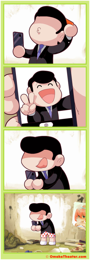 Keeping Up Appearances - Friday 4Koma 第205話