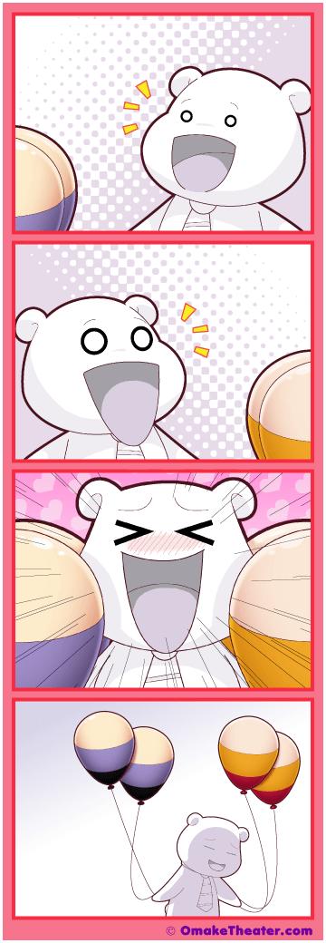 Oh My! Oppai!! - Friday 4Koma 第332話