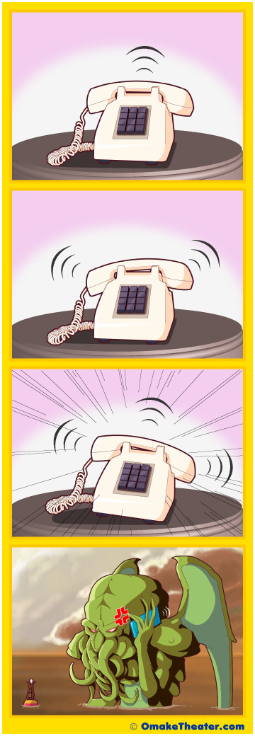 Ring Ring - Friday 4Koma 第251話