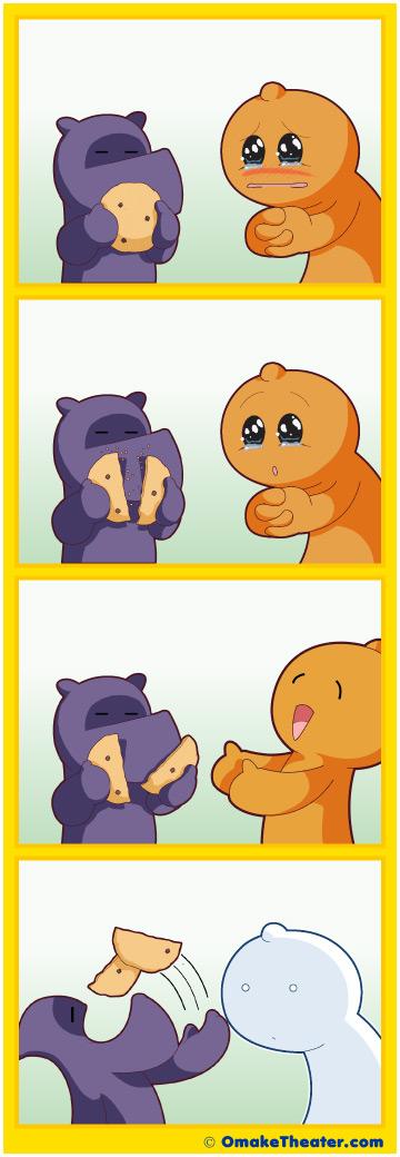 Sharing is Caring - Friday 4Koma 第231話