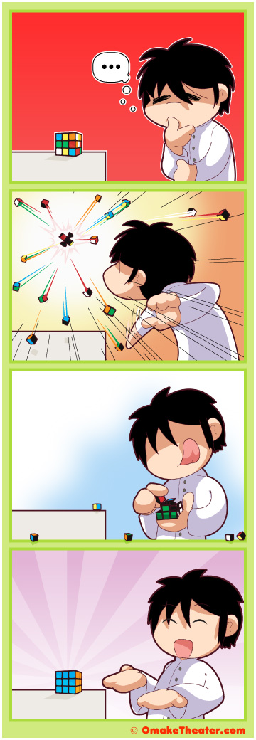 THAT'S CHEATING! - Friday 4Koma 第325話