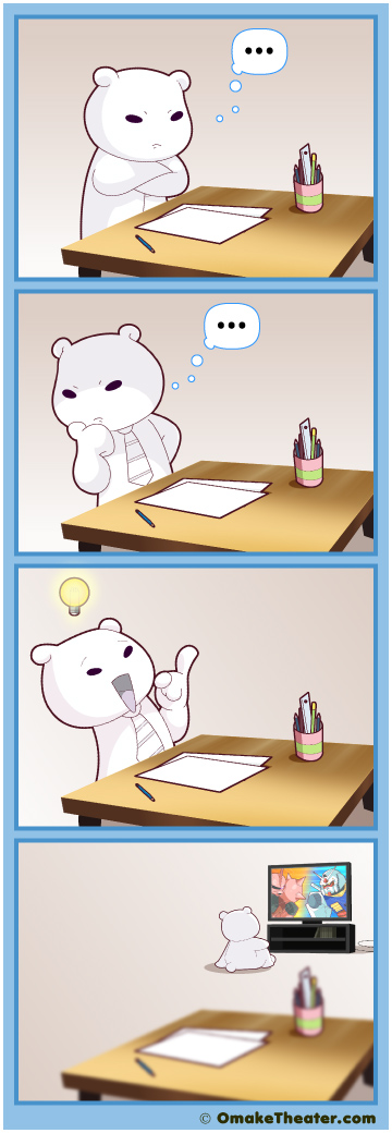 Think About It - Friday 4Koma 第294話