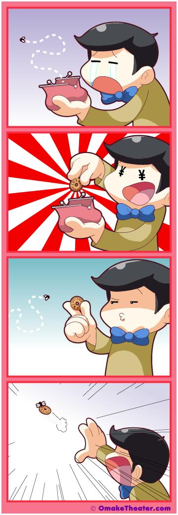 Nice Fly, Bro! - Friday 4Koma 第356話