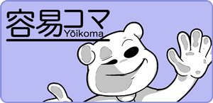 Yōikoma 「容易コマ」 — Webtoons/Webcomics