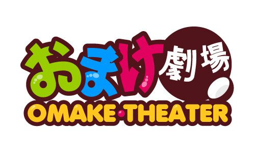 Welcome to Omake Theater