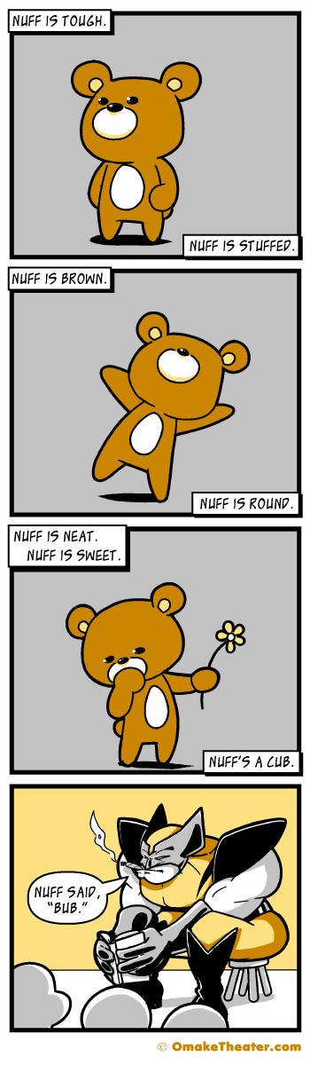 Yōikoma 第101話 - Bear Necessities 「容易 コマ」