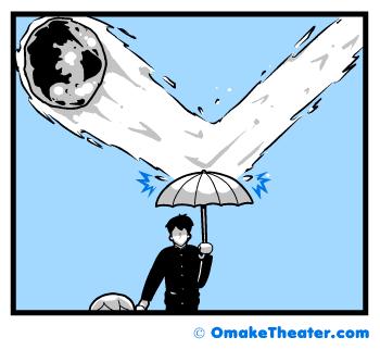 Yōikoma 第8話 - Death From Above 「容易 コマ」(BONUS)