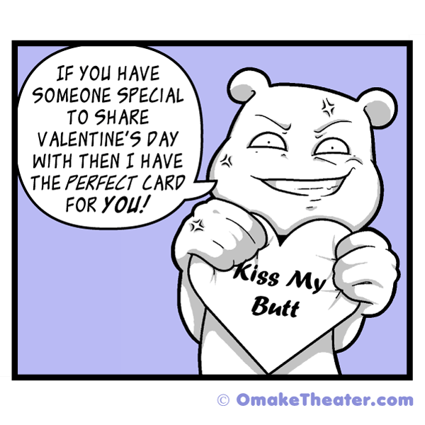 Mini-Yōikoma 第24話 - Happy Valentine's Day! 「容易 コマ」